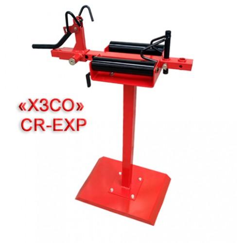 Борторасширитель механический  для легковых автомобилей  (ХЗСО)  CR-EXP