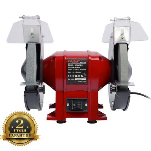 Точильный станок 250 Вт. круг 200 мм BG25-200 WORCRAFT
