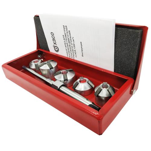 Набор шарошек для восстановления седел клапанов ДВС автомобиля ВАЗ 1300см3(LADA ) ХЗСО SVCK0808