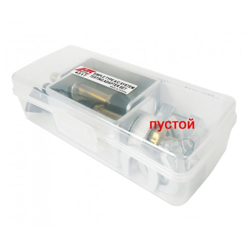 Коробка пластиковая 4317-B JTC