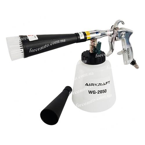 Торнадор для химчистки салона автомобиля с щеткой AIRKRAFT WG-2050
