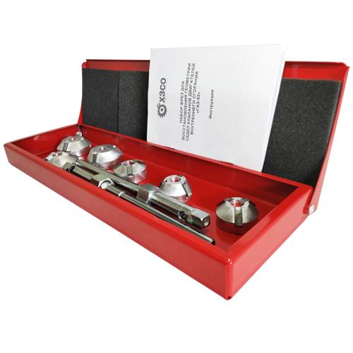 Набор шарошек для восстановления седел клапанов на автомобиле ГАЗель ЗМЗ406 (ХЗСО) SVCK406ZMZ