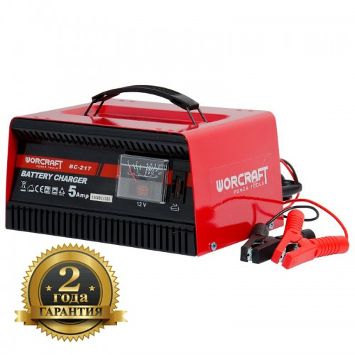 Зарядное устройство для автомобильных аккумуляторов 12В. 3,5 / 5А. WORCRAFT  BC-217