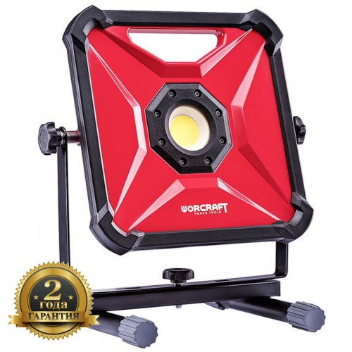 Светодиодная лампа аккумуляторная портативная 30 Вт CLED-S20Li-30W WORCRAFT