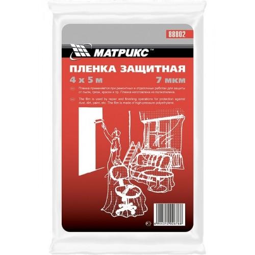 Пленка защитная, 4 х 12,5 м, 7 мкм, полиэтиленовая MATRIX 88803