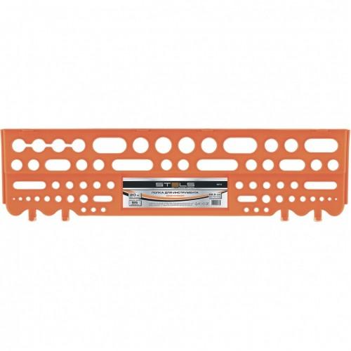 Полка для инструмента 62,5 см, оранжевая. STELS 90715
