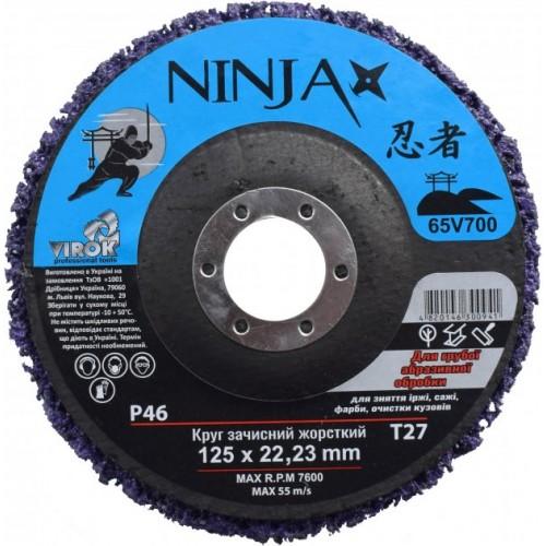 Круг зачистной для абразивной обработки жесткий  Т27 Р46 125 x 22 x 13 мм (65V700)