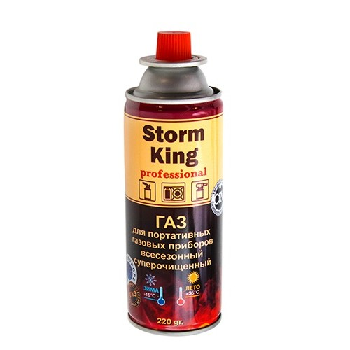 """Газовый баллон """"Storm King"""" 220 г. цанговое соединение (""""Storm King)"""