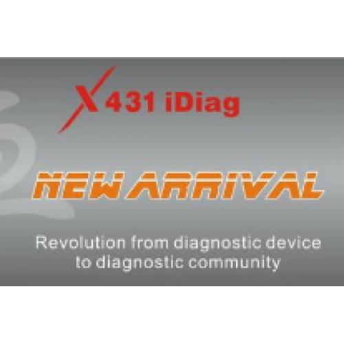 Обновление программ X-431 1год  UPDATE