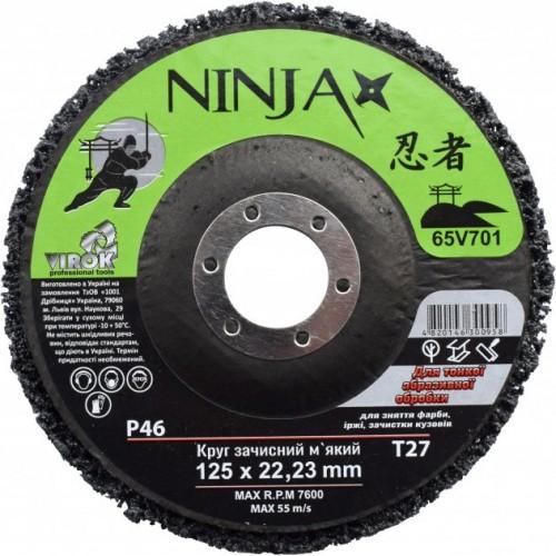 Круг зачистной для тонкой абразивной обработки Т27 Р46 125 x 22 x 13 мм Virok Ninja  (65V701)