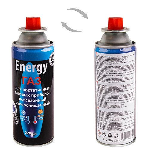 """Газовый баллон """"Energy"""" 220 г. цанговое соединение (""""Energy"""")"""