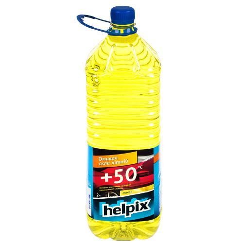 Омыватель стекол летний HELPIX 2Л (ЛИМОН) (0643)