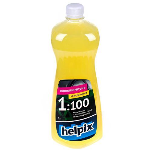 Автошампунь HELPIX  концентрат 1:100 ( 1л ) (0155)