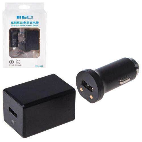 Автомобильное зарядное устройство MEIDI VP-301 1USB (12/24V - 5V 2,4A) + Power Bank 3.7V/2100mA (VP-301)
