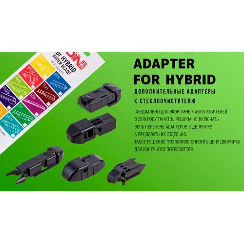 Адаптер к стеклоочистителю HIBRID, PUSH BUTTON 19мм (VH-PB19)