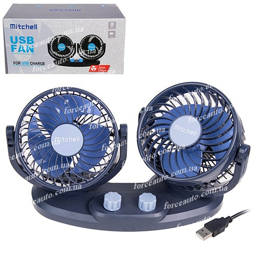 Вентилятор HX-U901 5