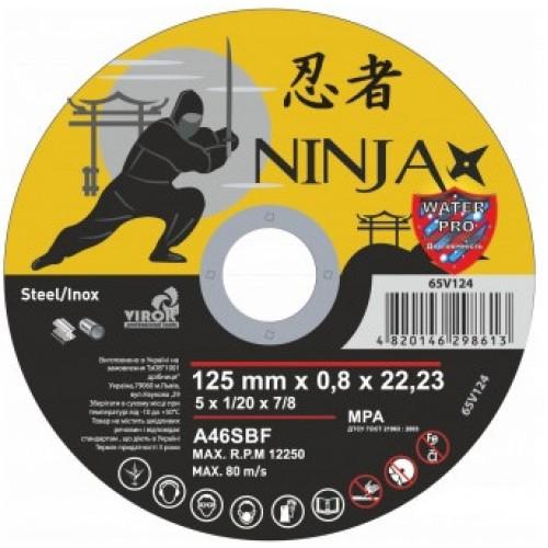 Круг отрезной по металлу, 125 х 0,8 х 22,3 мм Virok Ninja  (65V124)