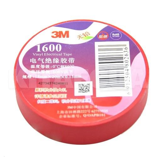 Изолента 3М  красная 3М (18мм*20м*0,15мм) 1600 (Red)