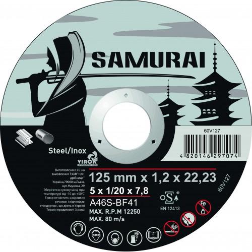 """Круг отрезной по металлу PREMUM, 125 х 1,2 х 22.3 мм """"VIROK"""" (60V127) Samurai"""