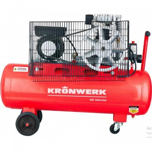 Компрессор  пневматический, 2,2 кВт, 350 л/мин, 100л бак KRONWERK (58045)