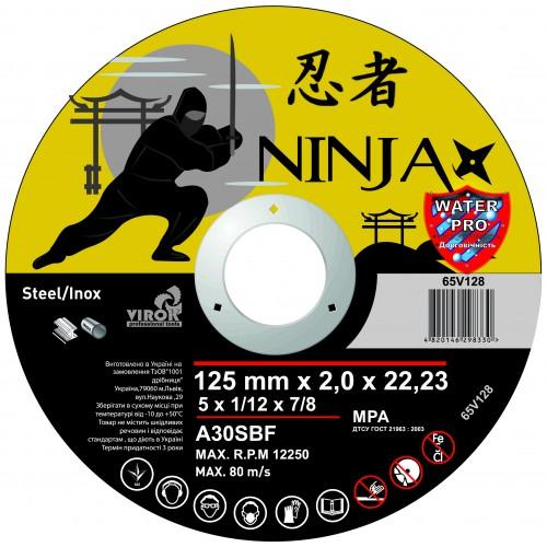 Круг отрезной по металлу, 125 х 2 х 22,3 мм Virok Ninja  (65V128)