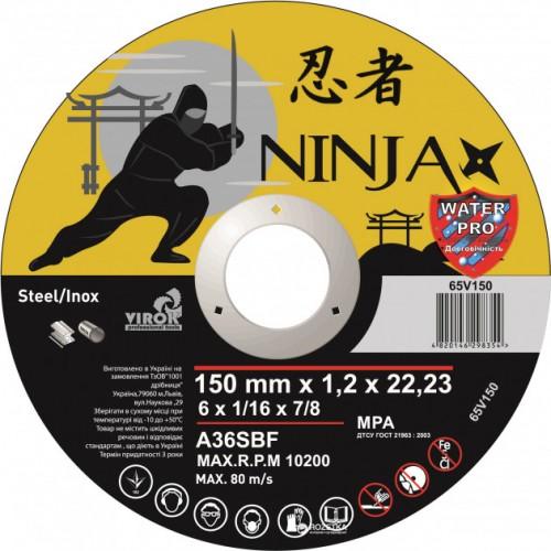 Круг отрезной по металлу, 150 х 1,2х 22,3 мм Virok Ninja  (65V149)