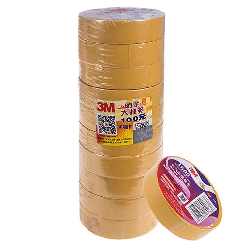 Изолента 3М желтая 3М (18мм*20м*0,15мм) 3М 1600 (Yellow)