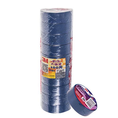 Изолента 3М синяя (18мм*20м*0,15мм) 3М 1600 (Blue)