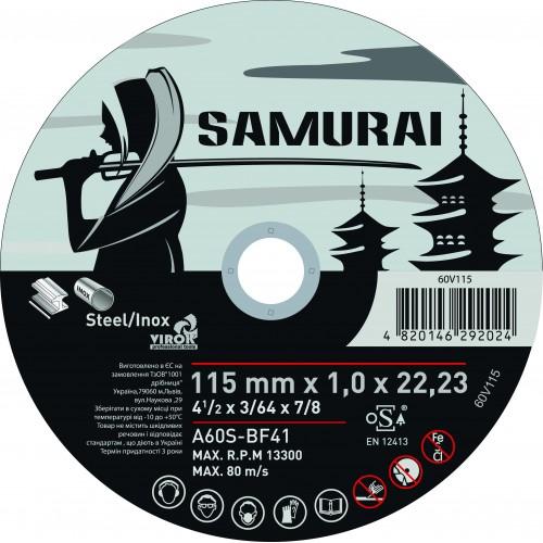 """Круг отрезной по металлу PREMUM, 115 х 1 х 22.3 мм """"VIROK"""" 60V115 Samurai"""