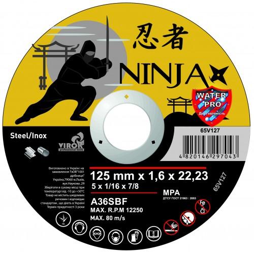 Круг отрезной по металлу, 125 х 1,6 х 22,3 мм Virok Ninja  (65V127)