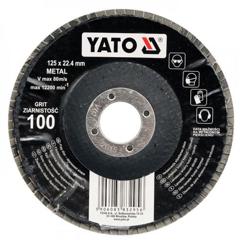 Круг лепестковый тарельчатый 125мм-Р80