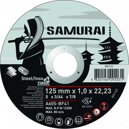 """Круг отрезной по металлу PREMUM, 125 х 1 х 22.3 мм """"VIROK"""" (60V125) Samurai"""