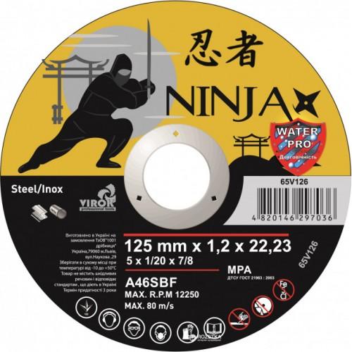 Круг отрезной по металлу, 125 х 1,2 х 22,3 мм Virok Ninja  (65V126)
